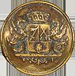 Baron-Sibuet-1856-1872.png